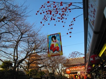 asakusa2012.JPG